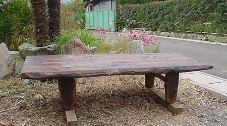 古材の座卓1